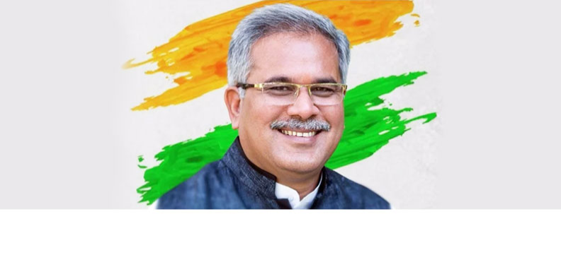 Honourable Chief Minister, Chhattisgarh